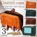【入荷待ち!】ストラップまで付いたカードケースです!Control crass 小銭入れ付きパスケース