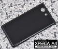 <オリジナル商品製作用>Xperia A4 SO-04G(エクスぺリア エース)用ハードブラックケース