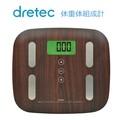 【ユーザー自動判別機能付】体重体組成計(木目調) BS-244