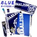 お買得♪ボーイズ文具8点セットBAALISM-GEAR(バーリズムギア)BLUE/青 筆箱 ペンケース ノート