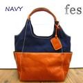 【fes/フェス】キャンバス素材×カウレザーハンドバッグ