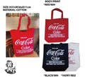 COCA COLA EASY BAG(M)