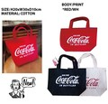 COCA COLA EASY BAG(S)