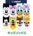 """キッズ靴下 """"ディズニー"""" フェイスアップシリーズ"""
