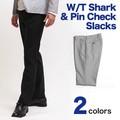 【細身 タイトな美脚パンツ】ウールパンツ W/Tシャーク&ピンチェック 軽量でサラッとした肌触り【D