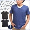 インナー付ニットソー  Vネックアンサンブル 2枚で1セット キレイめ Tシャツ 半袖Tシャツ カッ