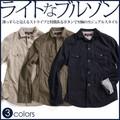 ストライプダンブル コットンシャツ 長袖シャツ カジュアル ボタンダウン メンズファッション ブルゾ