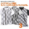 半袖ポロシャツ 【Nota Bene(ノータベネ)】 前身にバイアスチェックがプリントされたT/C鹿