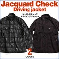 ジャガードチェック ドライビングジャケット サマージャケット  テーラードジャケット 光沢感 春夏用