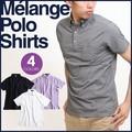 吸汗速乾 消臭機能 鹿の子 ポロシャツ 半袖 ボタンダウン カジュアル メンズファッション 無地 胸