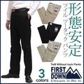 形態安定ツイルノータックパンツ スラックス スーツパンツ 春夏 ボトムス メンズファッション ビジネ