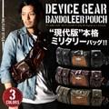 【雑誌掲載商品!!】ウエストバッグとしても背中に背負っても!DEVICE gear バンダリアポーチ
