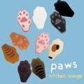 【ネコ/CAT(猫)】キッチンスポンジ 肉球/ホワイト・ブラック・トラ・ミケ・キジトラ