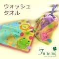 【fureru アニデイズ】3柄5サイズ展開タオル<ジャカード 刺繍><パイル 無撚糸>