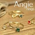 再入荷【Angie】5色展開。ブリリアントカラークリスタル立て爪リング!シンプル&フェミニン**