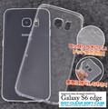 <スマホケース> Galaxy S6 edge(SC-04G/SCV31)(ギャラクシー エッジ)用薄型ドットクリアソフトケース