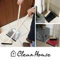 【即納可能】Clean house ウッド ブルームダストパン【デイリー】【カジュアル】