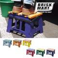 【即納可能】BRISK MART フォールディングステップ【レジャー】【アメリカン雑貨】