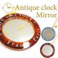 アンティーククロックミラー【スライドミラー時計モチーフハンドミラー/手鏡】【在庫一掃セール商品】
