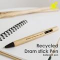 【earthliving】ドラムスティックペン