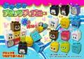 ぷかぷかブロックディズニー 12種アソート  キャラクター