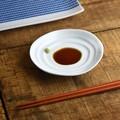 深山(miyama.) haas-ハース- しょうゆ小皿 白磁[日本製/美濃焼/洋食器]