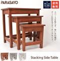 ネスティングテーブル 3個セット サイドテーブル コーヒーテーブル  木製