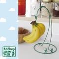 【即納可能】Kitchen ARMY MEN バナナスタンド【キッチン】