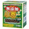 【着色料・香料無添加】天然蚊取り線香 小巻ちゃん 20巻入