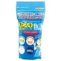 セスキ炭酸ソーダ物語 200g