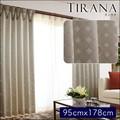 【直送可】北欧風デザインカーテン[ティラナ]【2枚組】【幅95×丈178cm】