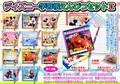 ディズニー学習帳えんぴつセット2  12種アソート  キャラクター