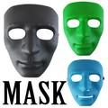 【パーティー イベント】マスク 3色 コスプレ 仮装 ブルーマン グリーン 黒