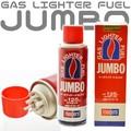【現品限り】【数量限定 超特価】ガス ライターフル 125g ターボ ガス ライター ボンベ プタンガス
