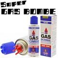 【現品限り】【数量限定 超特価】スーパーガスボンベ 130g ターボ ガス ライター ボンベ ガスボンベ