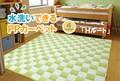 【日本製】【直送可】洗えるPPカーペット『Hルート』アウトドアにも