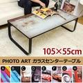 PHOTO ART ガラスセンターテーブル 105x55  8種類