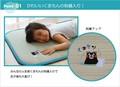 【敬老の日】【直送可】ベビーマット「くまモン温泉」約70×120cm※指定売価