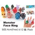 【パーティー イベント】モンスター フェイスリング ホラー 指輪 おもちゃ おばけ 雑貨