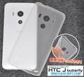 <スマホケース> HTC J butterfly HTV31(バタフライ)用セミクリアソフトケース