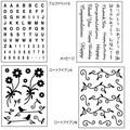 【日本製】陶器転写シールキット【クラフト】