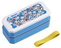 【ドラえもん】松花堂弁当箱(仕切り付き)【食洗機対応】