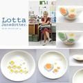 【Lotta Jansdotter】ロッタ 北欧デザインSpring パスタカレー皿&プレート&飯碗(日本製)