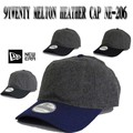 NEWERA 9TWENTY MELTON HEATHER CAP-NE206  13746