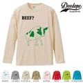 """【DEEDOPE】 """"BEEF """" ロンT 長袖 プリント Tシャツ"""