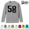 "【DEEDOPE】 ""58 "" ロンT 長袖 プリント Tシャツ"