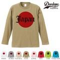 "【DEEDOPE】 ""JAPAN "" ロンT 長袖 プリント Tシャツ"