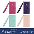 セール18★【iPhone6/6S対応BOOK型スマホケース】◆モンミネット