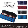 【メガネケース(眼鏡ケース)】◆グラッシーナ/トラッド