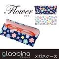 【メガネケース(眼鏡ケース)】◆グラッシーナ/フラワー
